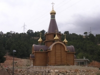Русский православный храм в Альтее